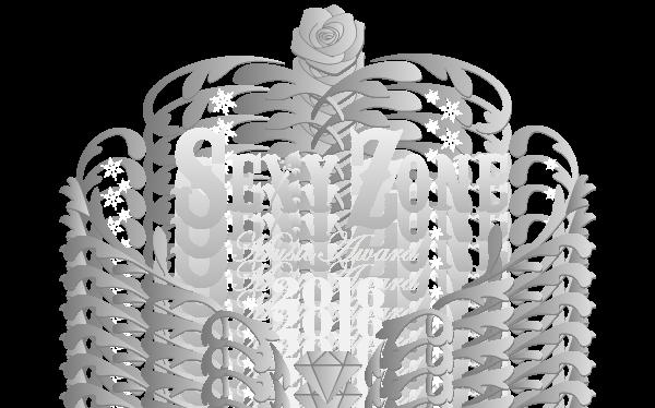 Sexy Zone楽曲大賞2016
